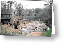 Old Mill Near Atlanta, Ga. Greeting Card