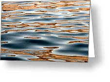 Water Movement- Liquid Gold Greeting Card