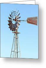 Water Pump Windmill On Blue Sky Background Greeting Card