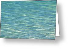 Water Texture Greeting Card