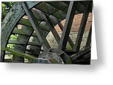 Water Wheel At Graue Mill, Oakbrook, Illinois Greeting Card