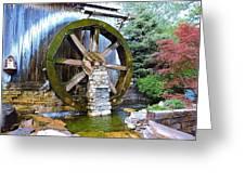 Water Wheel In Spring Greeting Card