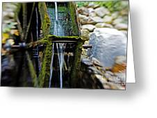 Water Wheel Greeting Card
