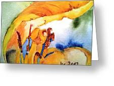 Watercolor .... Tulip Interiors Greeting Card