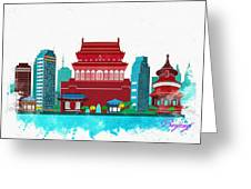 Watercolor Illustration Of Beijing Greeting Card