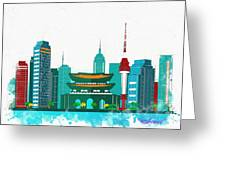 Watercolor Illustration Of Seoul Greeting Card