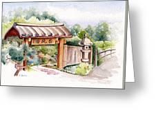 Watercolor Japanese Garden Gate Greeting Card