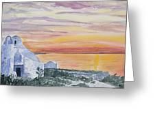 Watercolor - Mykonos Sunset Greeting Card
