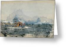 Watercolor Painting Of Pleasure Cruise Boat On Menai Straits In Anglesey Wales. Greeting Card
