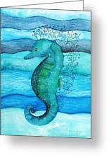 Watercolor Saehorse Greeting Card