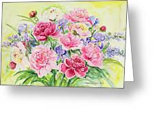 Watercolor Series 153 Greeting Card