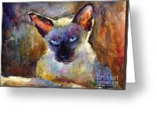 Watercolor Siamese Cat Painting Greeting Card by Svetlana Novikova