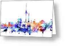 Watercolor Skyine Of Berlin, Germany Greeting Card
