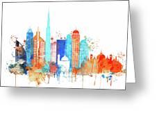 Watercolor Skyline Of Dubai Greeting Card