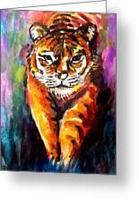 Watercolor Tiger Greeting Card