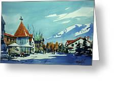 Watercolor3839 Greeting Card
