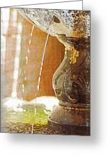 Waterfountain Greeting Card