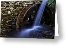 Watermill Wheel Greeting Card