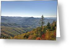Waterrock Knob On Blue Ridge Parkway Greeting Card