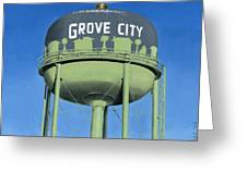 Watertower Grove City Greeting Card