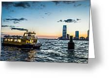 Waterway Greeting Card