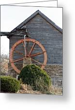 Waterwheel Of Old Greeting Card