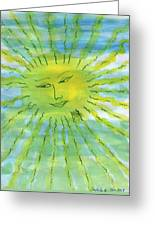 Watery Sunshine Greeting Card