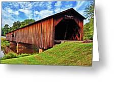 Watson Mill Covered Bridge 040 Greeting Card