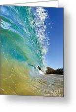 Wave Breaking At Makena Greeting Card