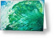 wave IX Greeting Card