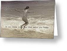 Wave Jump Quote Greeting Card