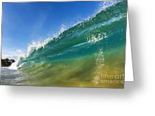 Wave - Makena Beach Greeting Card