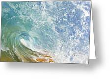 Wave Tube Along Shore Greeting Card
