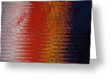 Wave Twirl Greeting Card