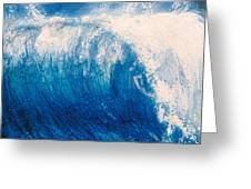 wave VI Greeting Card