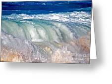 Wave Waterfall, Sunset Beach, Hawai'i Greeting Card