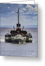 Waverley Approaches Greeting Card