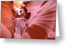 Waves Of Colorful Sandstone Greeting Card