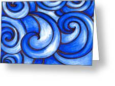 Waves Of Mercy Greeting Card