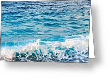 Waves Of Nice France Greeting Card