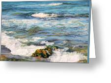 Sea Waves ...  Greeting Card