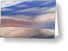 Wavy Hills Abstract. Moravian Tuscany Greeting Card