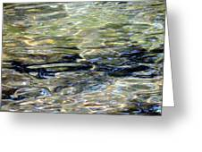 Wawona Ripples 3 Greeting Card