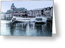 Waxholmsbolaget Nybrokajen Greeting Card
