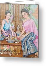 Way Of Thailand Greeting Card
