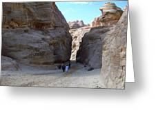 Way To Petra Greeting Card