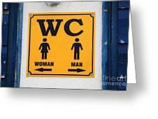 Wc Sign, Croatia Greeting Card
