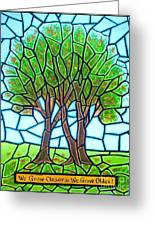 We Grow Closer As We Grow Older Greeting Card