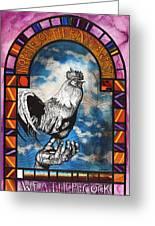 Weathercock II Greeting Card