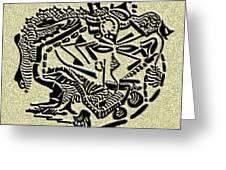 Weathered Bedu  Greeting Card